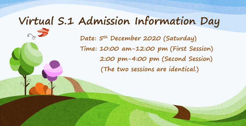 Virtual S.1 Admission Information Day